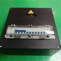 FXMD防水防尘防腐照明配电箱