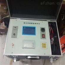 氧化锌避雷器阻性电流测试仪可定制