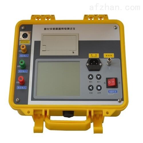 氧化锌避雷器带电测试仪现货直发