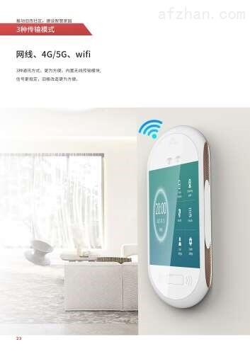 无线可视对讲方案全网线连接个性化方案千居