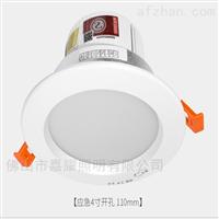 F-ZLZD-E9W-T4佛山照明9W消防认证LED应急筒灯带应急电源