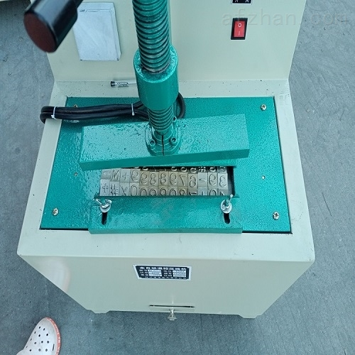 KSYHJ-G滚轮式电缆压号机