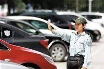 城市路邊停車系統優勢分析