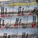复合铝箔压缩玻璃棉毡  国家标准三证齐全