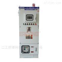 PXK危险化工车间用不锈钢耐腐蚀防爆正压配电柜