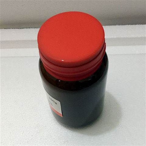 CAS:41653-72-9标准品,青榆烯C