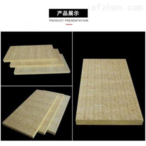云南竖丝岩棉板生产厂家