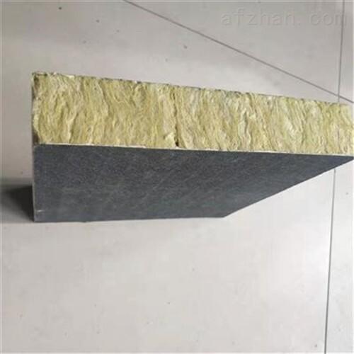 威海外墙保温防火岩棉板批发销售