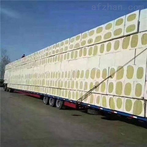 晋中轻质岩棉复合板厂家生产