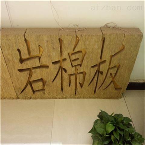 大同外墙保温铝箔岩棉板厂家出厂价