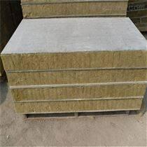 锡林郭勒盟外墙保温复合岩棉板厂家出厂价
