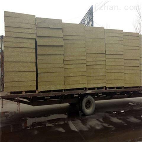 长沙外墙保温硬质岩棉板批发价格