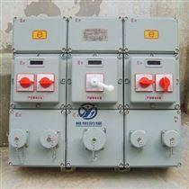 BXMD-10K防爆动力照明配电箱
