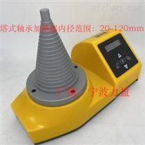塔式轴承加热器小功率