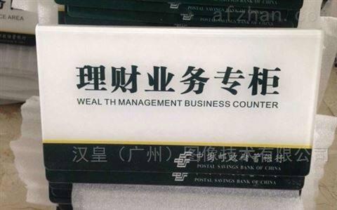 台北HH9060亚克力打印机