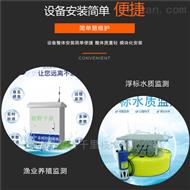 BYQL-SZ渤海微型水质自动监测站厂家