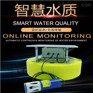 BYQL-SZ辽宁自动化浮标式水质监测站