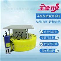 水质在线监测系统报价咨询