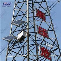 廣州尚能輸電線路風光互補發電系統