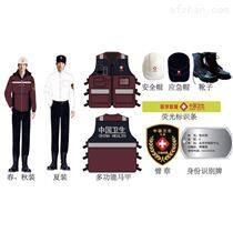 衛生應急演練戶外統一服裝套裝-蕾群實業