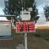 内蒙古矿山扬尘噪声监测系统