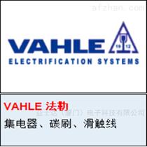 VAHLE工業充電靴BLS200-1-04