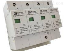 陕西东升电气NDU1-80/4二级浪涌保护器