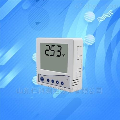 模拟量温度传感器