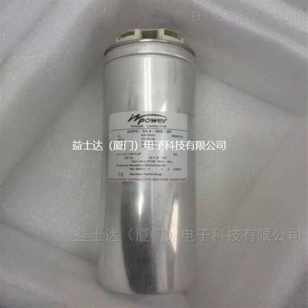 英博IN POWER电容器原装进口