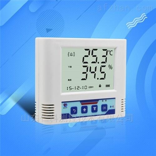 建大仁科温湿度传感器变送器液晶485modbus