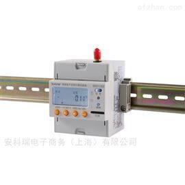 DTSY1352-2G三相无线预付费电能表