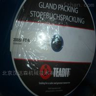 Teadit® Style 2124 FDA原厂直供TEADIT四氟带Style24SH