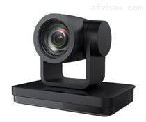 金微视1080P高清视频会议摄像机