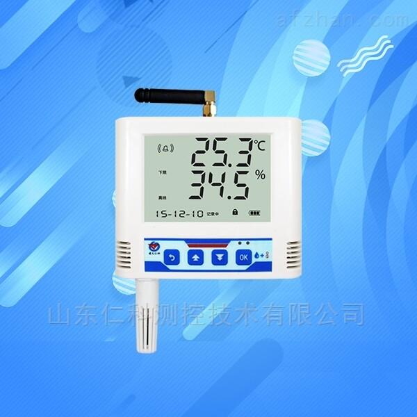 温湿度无线监控系统
