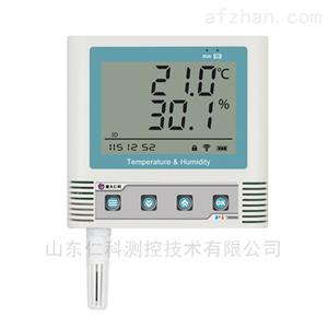 无线wifi温湿度记录仪温度计手机远程监控