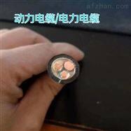 A级阻燃电缆 标准 用途