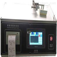 cw-61纸张摩擦测试仪