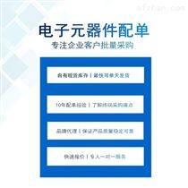 原装正品 NS/纳芯威 ESSOP-10 功放芯片IC