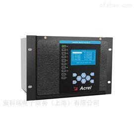 ARB5-M弧光保护装置主控单元