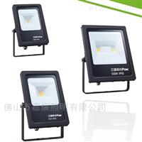 PAK-LED-L82-050-865三雄PAK-LED-L82银星50W70W100W LED泛光灯
