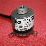 C50-H-600ZCU410意大利LIKA编码器