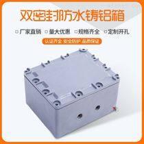 防水密封箱 防爆抗震接线盒