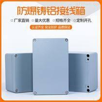 铸铝防水接线盒IP66仪表过线端子盒