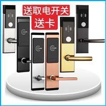 酒店门锁电子感应门锁手机开锁无卡入住