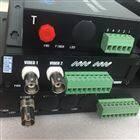 体育馆监控用2路音频+1路485数据光端机