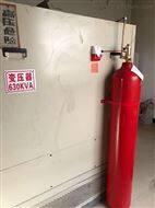 火探管式感温自启动灭火装置
