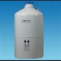 液氮罐 10L   型號:SD36-YDS-10
