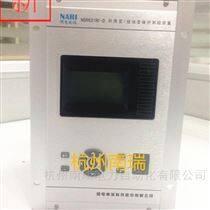 南瑞继保NSR661RF-D电动机保护装置