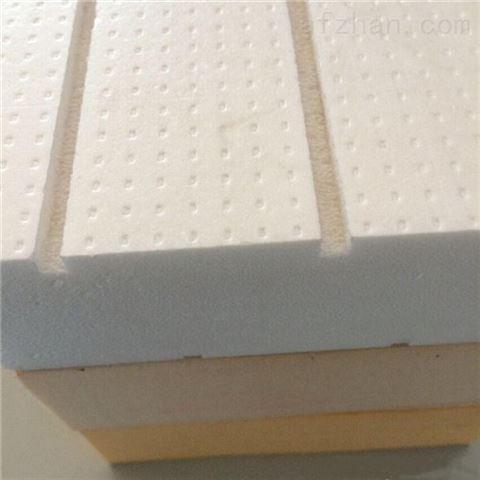 淄川光面挤塑板厂家每平米价格