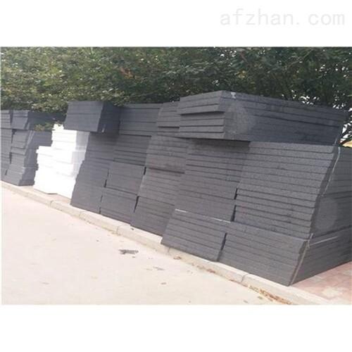 <strong>高唐地暖专用挤塑板资质齐全</strong>